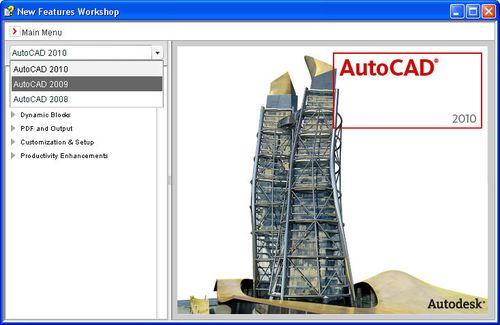 above the clouds autocad 2010 a closer look at the new features